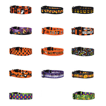 Halloween - Personalized Dog Collar