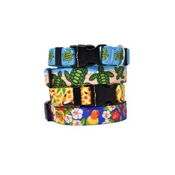 Island Animals - Dog Collar