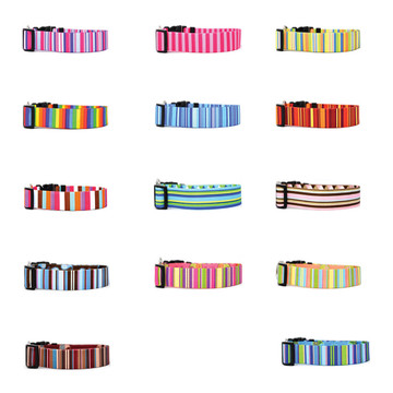 Stripes - Personalized Dog Collar