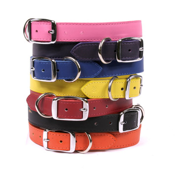 Leather Simple Solids Dog Collar
