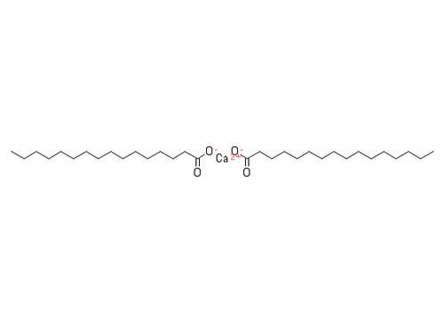 """Calcium Palmitate;""""CAS #=542-42-7"""";Grade=FCC,Kosher"""
