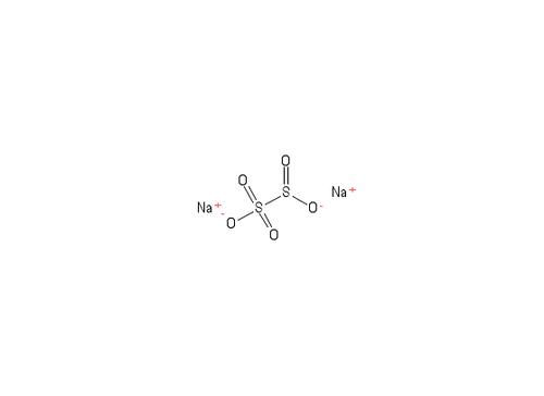 """Sodium Metabisulfite;""""CAS #=7681-57-4"""";Grade=FCC"""