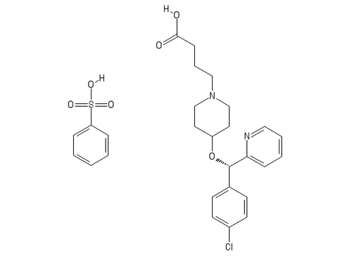 "Bepotastine Besilate;""CAS #=190786-44-8"""