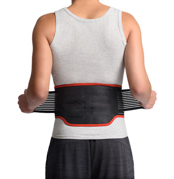 MAXAR Bio-Magnetic Deluxe Back Support Belt - Far Infrared with Cera Heat Fabric - Black w/Red Trim