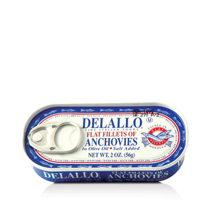 DeLallo Flat-Fillet Anchovies  2 oz.