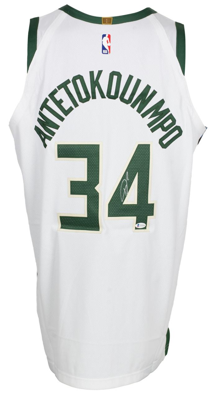 Giannis Antetokounmpo Signed White Authentic Nike ...