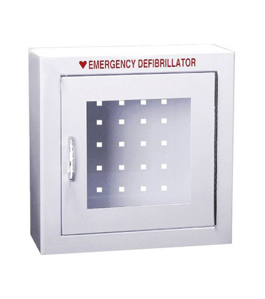 Compact Size AED Wall Cabinet