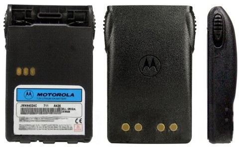 Motorola OEM Li-Ion Radio Battery