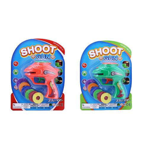 Disc Shooter Gun