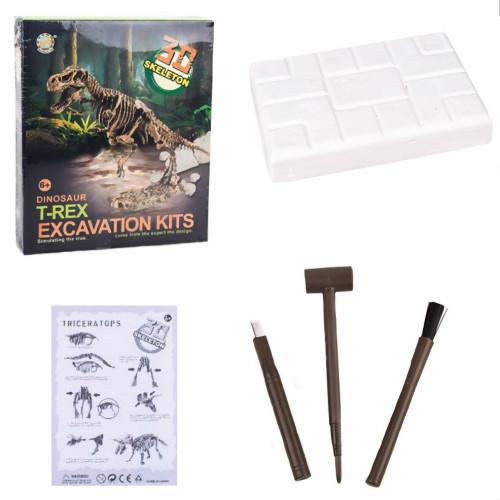 T-Rex Dinosaur Skeleton Fossil Excavation Kit Age 4+