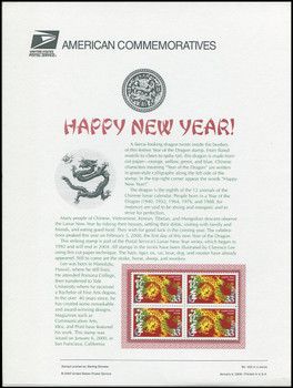 3370 / 33c Year of the Dragon : Chinese New Year 2000 USPS American Commemorative Panel Sealed #592