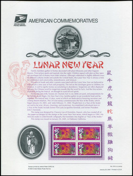 3500 / 34c Year of the Snake : Chinese New Year 2001 USPS American Commemorative Panel Sealed #616