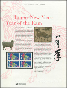 3747 / 37c Year of the Ram : Chinese New Year 2003 USPS American Commemorative Panel Sealed #677