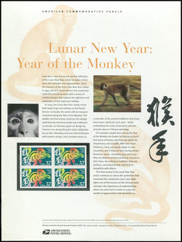 3832 / 34c Year of the Monkey : Chinese New Year 2004 USPS American Commemorative Panel Sealed #700