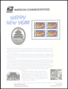 3060 / 32c Year of the Rat : Chinese New Year 1996 USPS American Commemorative Panel Sealed #481