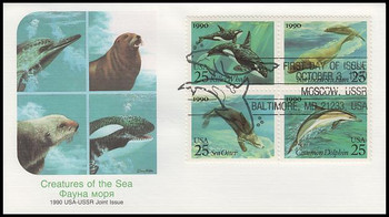 2511a / 25c Sea Creatures Se-Tenant Block of 4 Fleetwood 1990 First Day Cover