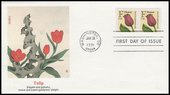 2518 / Tulip ( 29c ) Non-denominated Coil Pair 1991 Fleetwood First Day Cover