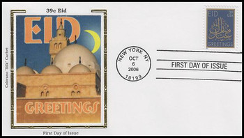 4117 / 39c Eid 2006 Colorano Silk First Day Cover