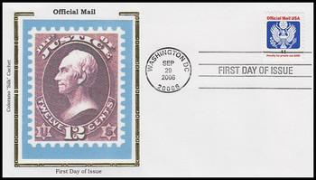 O161 / $1 Eagle Official Mail Colorano Silk 2006 FDC