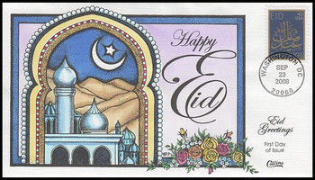 4351 / 42c Eid 2008 Collins Hand-Painted FDC
