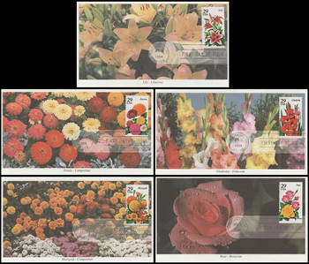 2829 - 2833 / 29c Summer Garden Flowers Booklet Set of 5 Mystic 1994 FDCs
