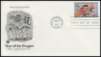 4623 / 45c Year of the Dragon : Chinese New Year 2012 PCS FDC