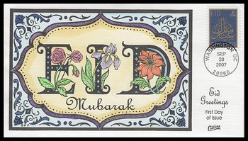 4202 / 41c Eid : Holiday Celebration Series 2007 Collins Hand-Painted FDC