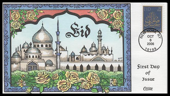 4117 / 39c Eid : Holiday Celebration Series 2006 Collins Hand-Painted FDC