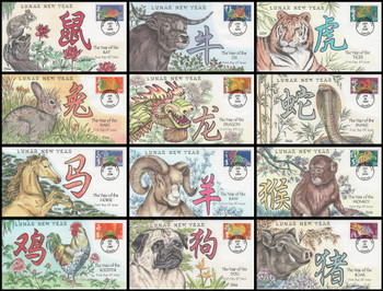3997a - l / 39c Lunar New Year Set of 12 Collins Hand-Painted 2006 FDCs
