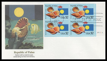 2999 / 32c Republic of Palau Independence Issue Plate Block Lower Right 1995 Fleetwood FDC