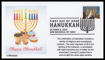 5530 / 55c Hannukah 2020 FDCO Exclusive First Day Cover