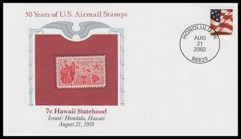 C55 / 7c Hawaii Statehood PCS Commemorative Cover 2002 and Info Card