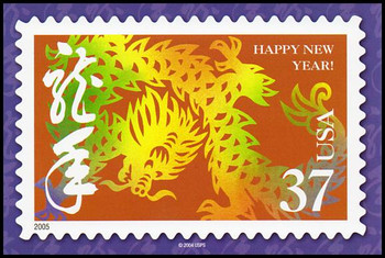 Year of the Dragon - Chinese Lunar New Year Collectible Postcards