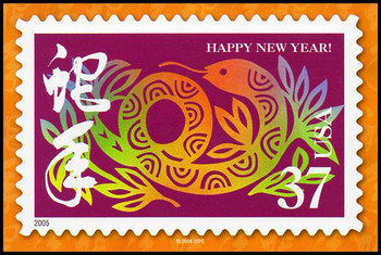 Year of the Snake - Chinese Lunar New Year Collectible Postcard