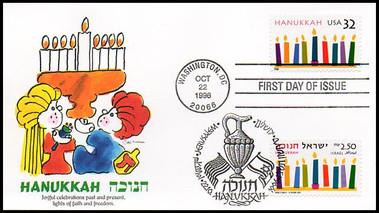 1289 & 3118 / Hanukkah U.S. & Israel Joint Issue : Holiday Celebration Set Of 3 Fleetwood FDCs