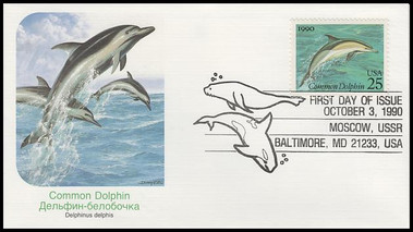 2508 - 2511 / 25c Sea Creatures Set of 4 Fleetwood 1990 First Day Covers