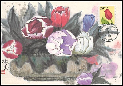 2524 / 29c Tulip 1991 Fleetwood First Day of Issue Maximum Card