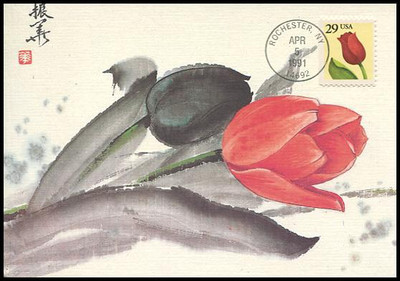 2527 / 29c Tulip Booklet Single 1991 Fleetwood First Day of Issue Maximum Card