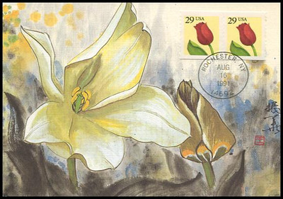 2525 / 29c Tulip Coil Pair 1991 Fleetwood First Day of Issue Maximum Card