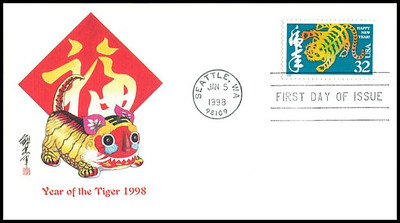3179 / 32c Year of the Tiger - Chinese New Year 1998 Fleetwood First Day Cover