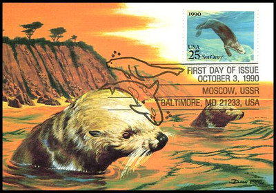 2508 - 2511 / 25c Sea Creatures Set of 4 Fleetwood 1990 First Day of Issue Maximum Card