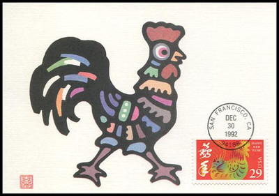 2720 / 29c Year of the Rooster : Chinese New Year 1992 Fleetwood First Day of Issue Maximum Card