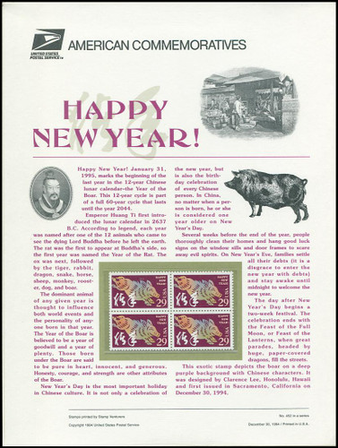 2876 / 29c Year of the Boar : Chinese New Year 1994 USPS American Commemorative Panel Sealed #452
