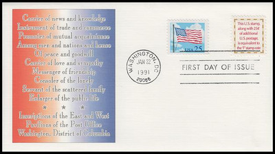 2521 / Make-up Rate ( 4c ) Non-Denominated  1991 Fleetwood First Day Cover