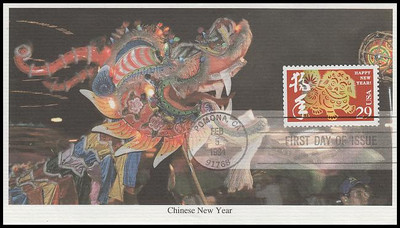 2817 / 29c Year of the Dog: Lunar New Year Series  1994 Mystic FDC