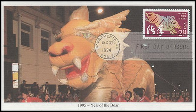 2876 / 29c Year of the Boar : Chinese New Year Mystic 1994 FDC