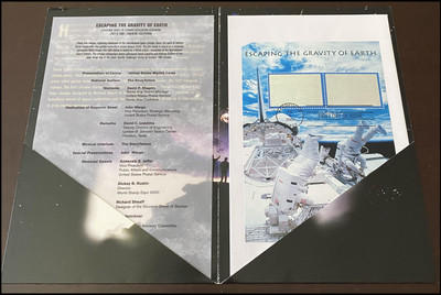 3409 - 3413 /  60c - $11.75 Space Achievement and Exploration Set Of 5 From 2000 Ceremony Programs