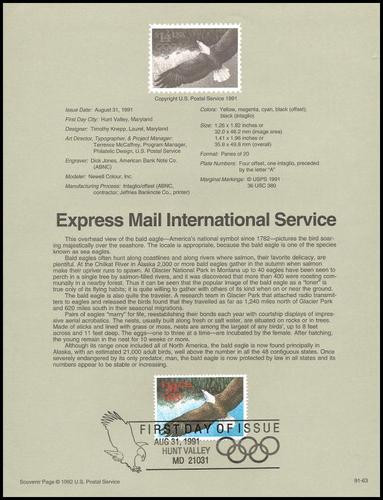2542 / $14 Soaring Eagle Express Mail international Service 1991 USPS #9163 Souvenir Page