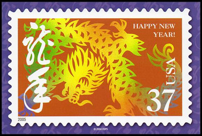 Year of the Dragon - Chinese Lunar New Year Collectible Postcard