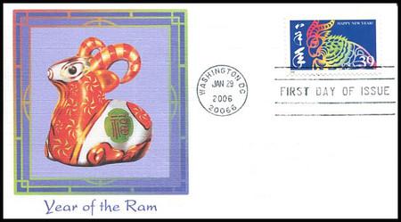 3997a - l / 39c Lunar New Year Set of 12 Fleetwood 2006 FDCs